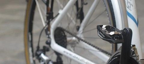 Dónde Comprar unos Pedales para Bicicleta de Montaña